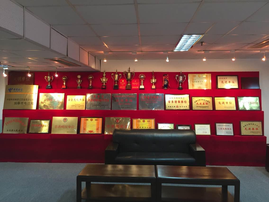 荣誉室.jpg